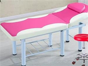 出售全新美容床