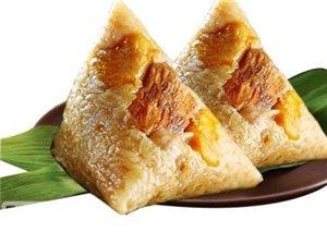 欢迎订购儋州粽子