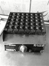 棉花糖机,爆米花机,机烤鸟蛋
