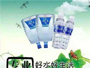 批发冰点瓶装水,苏打水,娃哈哈系列
