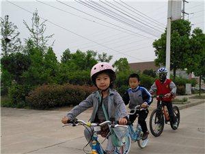 小骑友骑行大丰收