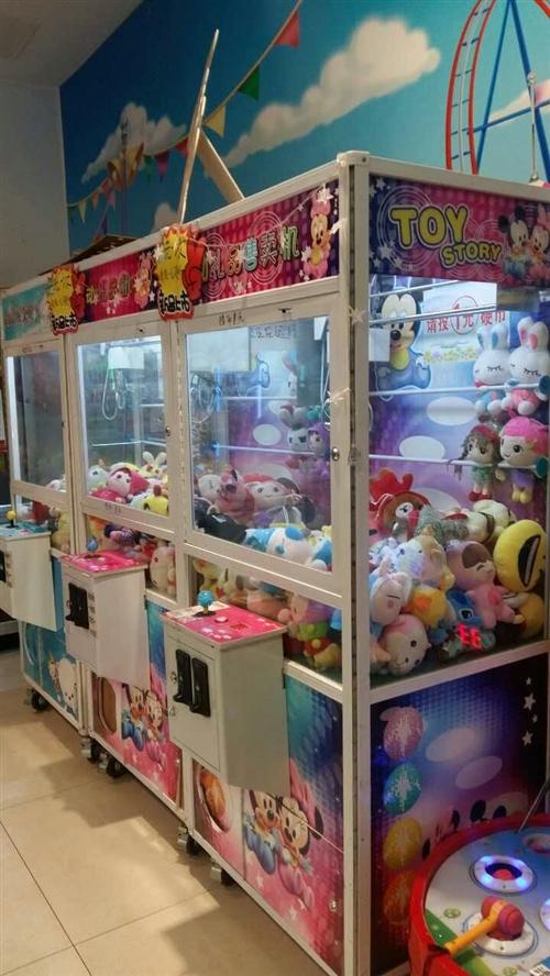 出售正在使用中娃娃机,摇摆机,游艺机。