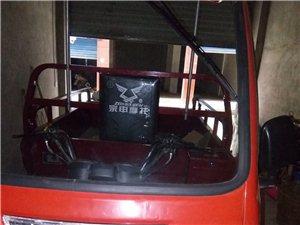 三輪車貨運服務