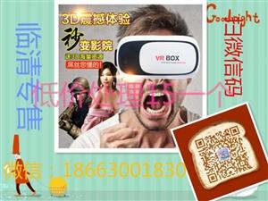 VRBOX3D眼境出售