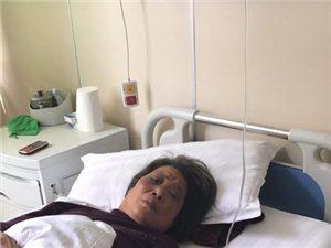 救救我的母亲李玉梅,与病魔抗争了两年之久,再次复发,望社会好心人士伸出援手,转发扩散,谢谢!