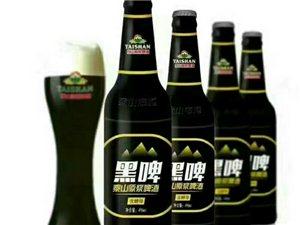 泰山原浆啤酒广饶代理
