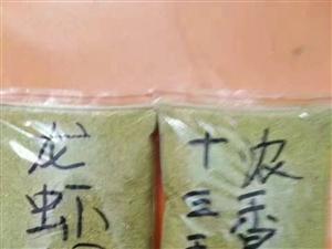 出售秘制十三香小龙虾料