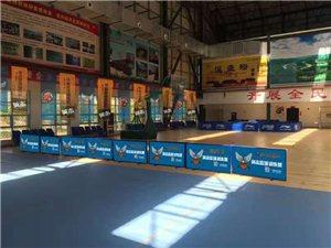 英志篮球训练营彬县分营正式开营