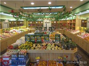 果愛水果超市歡迎您的到來