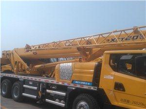 光山吊車出租8至100噸