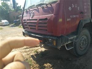 出售陕汽奥龙自卸车