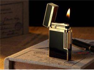 收响铜打火机