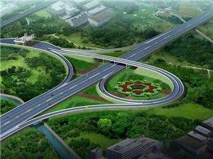 听说杨桥老集段滁新高速增设互通立交