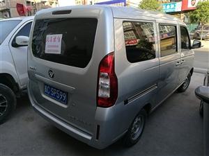 福田V3面包车