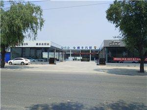 蠡县冀丰汽贸销售各种汽车