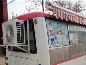 冰淇淋车出售