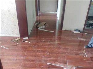 专业安装维修批发零售木地板