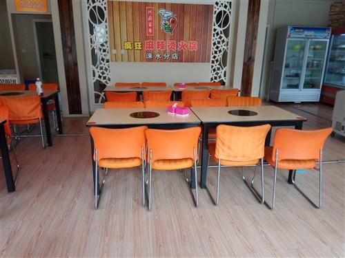 出售火锅桌椅板凳带电磁炉,冰箱,热水器,空调,