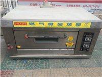 燃气食品烤箱