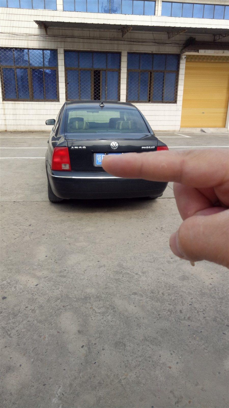 诚心卖车车