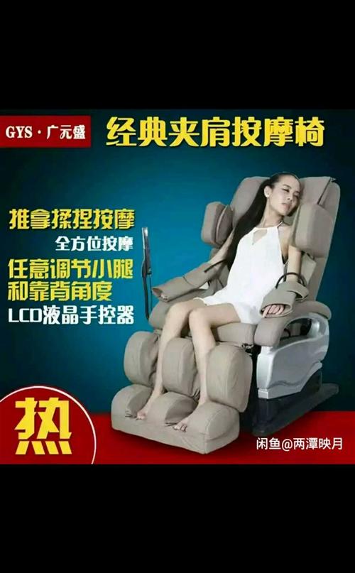 现出售闲置全新按摩椅