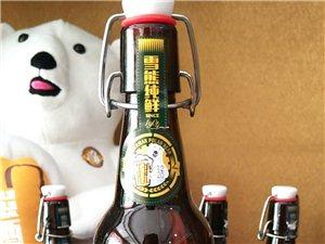 喝雪熊啤酒让你从此喝出健康喝上高品质酒