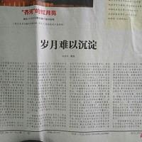 我写的几篇文章,请老乡们喜欢阅读。多谢!