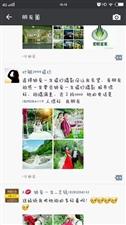 安娜分享~钟爱一生婚纱摄影