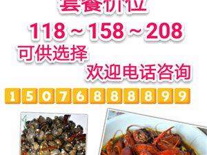 双王秘制麻辣龙虾