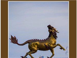 渭北新城-马陵冢