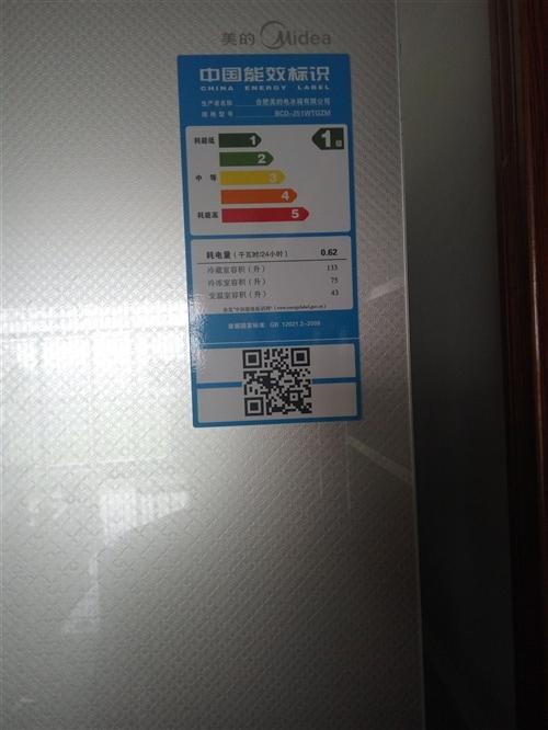 出售99新冰箱