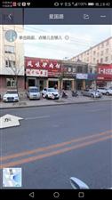 朝阳镇农行家属楼128万元