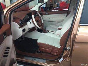 出售个人绅宝X25限量版。5000公里准新车