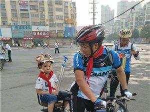 相约骑行欢度六一儿童节