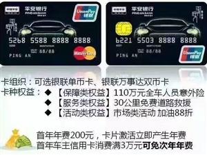 车险 车贷 房贷 信用卡