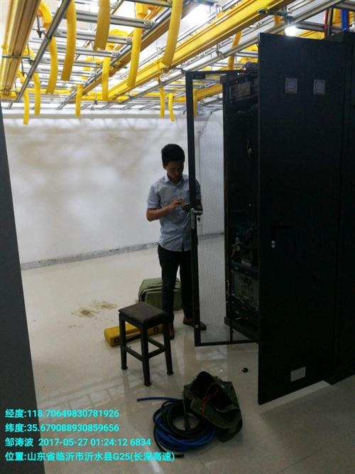 山西长丰通信技术有限公司