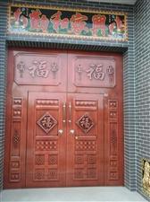 凤翔城关镇周家门前村一组233�O农家院子出租