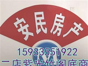 盛港国际可贷款3室2厅2卫123万元