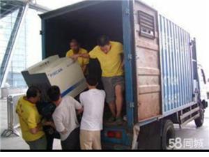搬廠搬家,空調拆裝,貨物裝卸,長短途貨運!