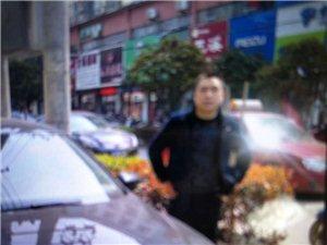 光山县公安局公职人员胡定国为三元停车费殴打辱骂,开车撞六旬体弱老人