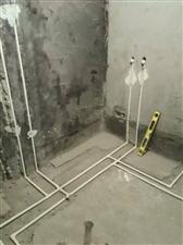 专业水电工
