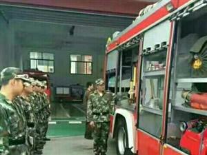 好消息,初高中毕业生快来看,来我校毕业当政府专职消防员!