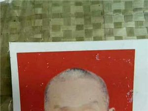 请大家帮忙看看,看到过这位老人没有,在新华大道地税局外公交站台外周围走失,请知情者与他家人联系,电话