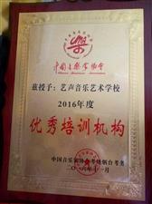 中国音乐家协会音乐考级、澳门网上投注赌场考务,莱州分考场开始报名了!