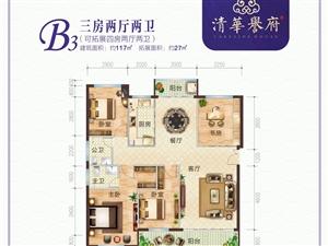 """""""清华誉府""""信丰唯一花园墅境,纯板式电梯洋房!"""