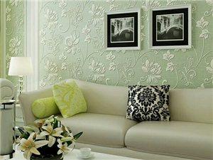 卧室墙纸,客厅墙纸,各式各样墙纸应有尽有