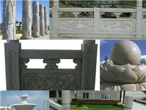 专业供应,各种石雕制品