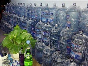 鄰水冰川,怡寶,娃哈哈,恒大等桶裝水