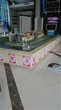 邛崃市唯一大型商业综合体