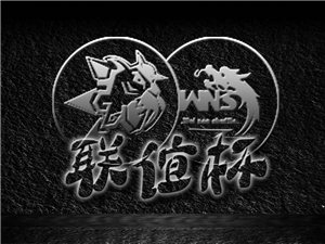 """陜西省""""聯誼杯""""曳步舞聯賽在大荔縣舉辦招收贊助商"""